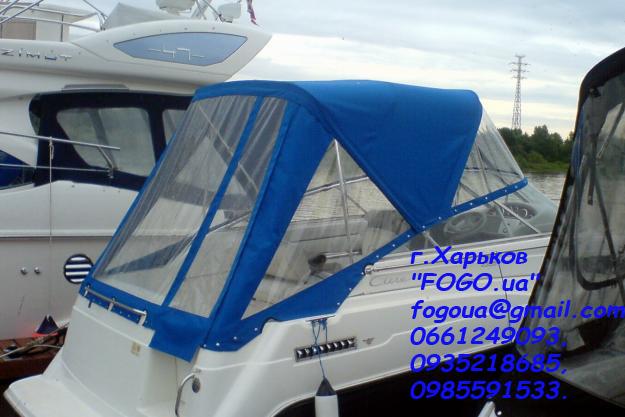 прозрачный тент для лодки пвх